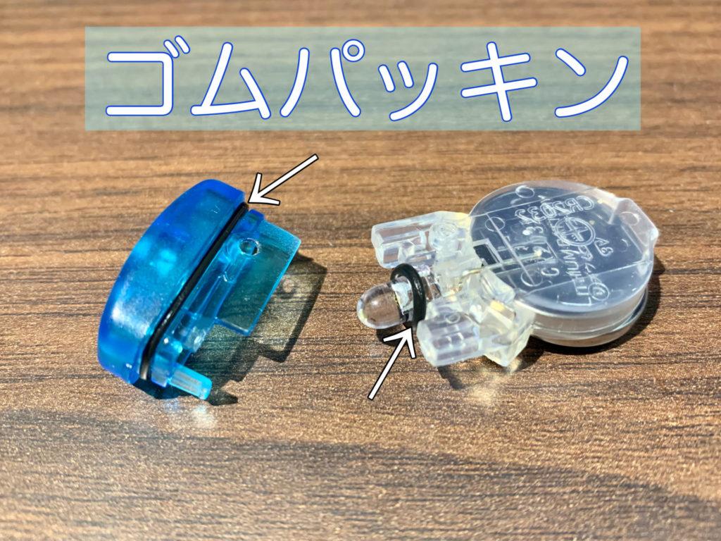 Panasonic製LED CRIP LIGHTはゴムパッキンで完全防水