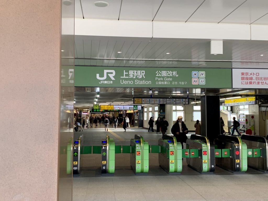 山手周ランで上野に到着