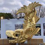 名古屋城の金のシャチホコが城から外された