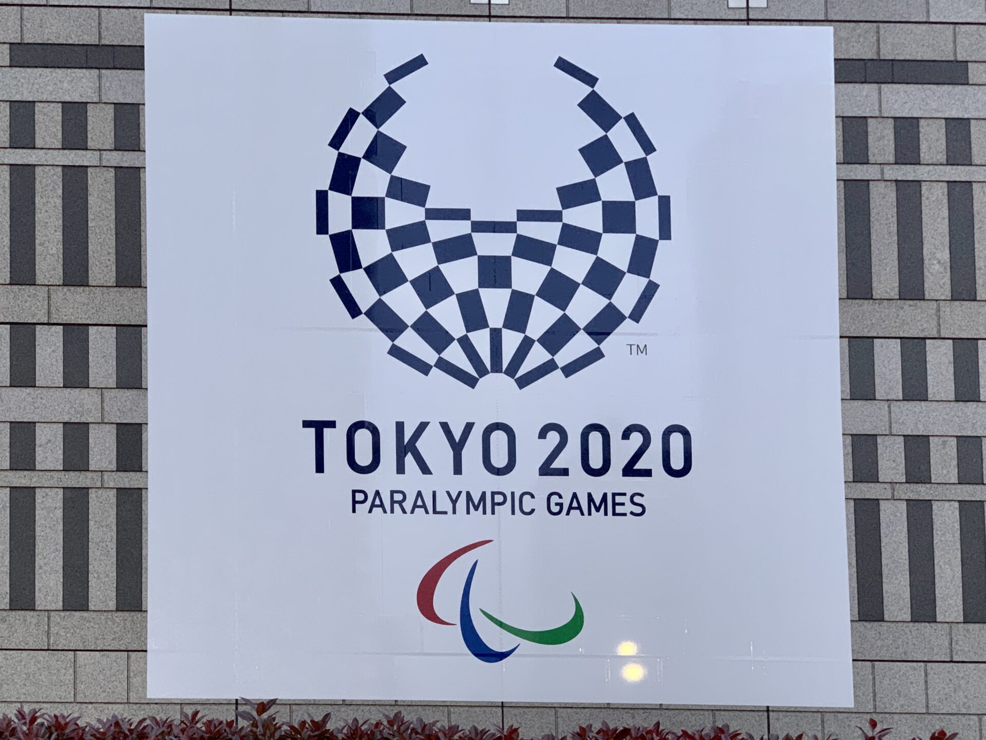 東京オリンピック、マラソン競技