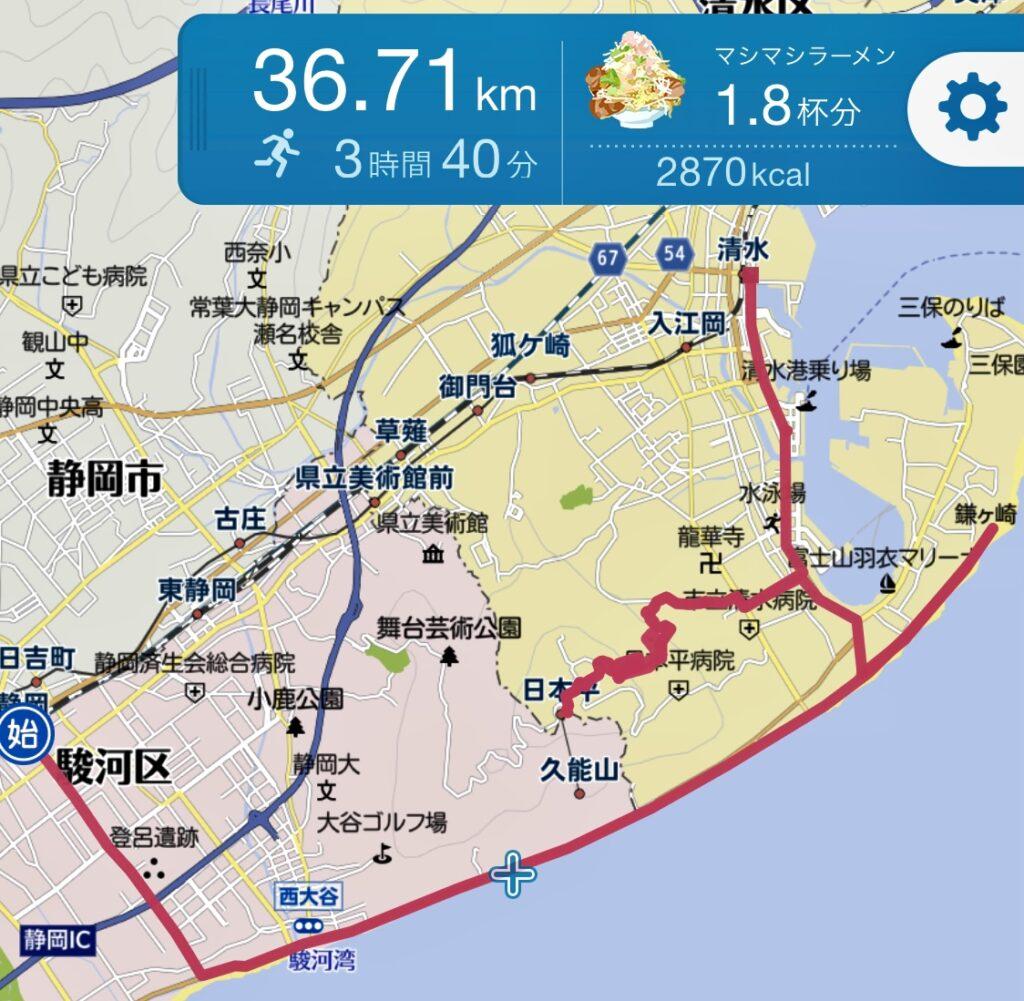 静岡〜三保の松原〜日本平〜駿河健康ランドまでランニング