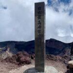 ここが日本の最高地点、剣ヶ峰まで行った