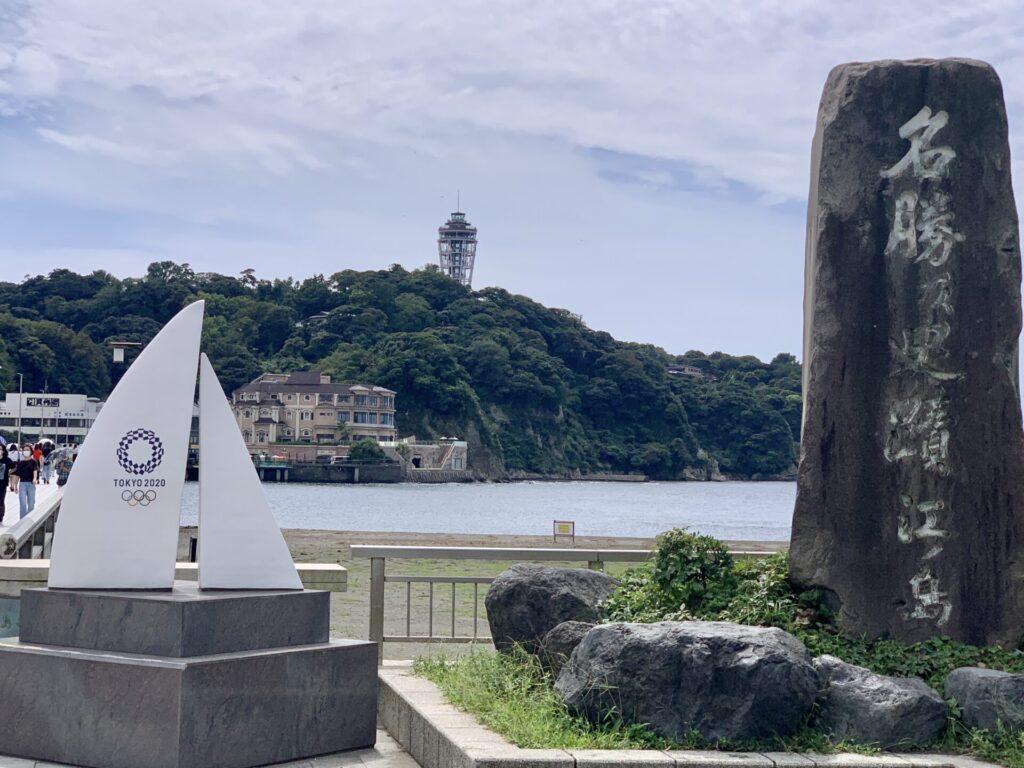 湘南ランニング、江ノ島を渡る