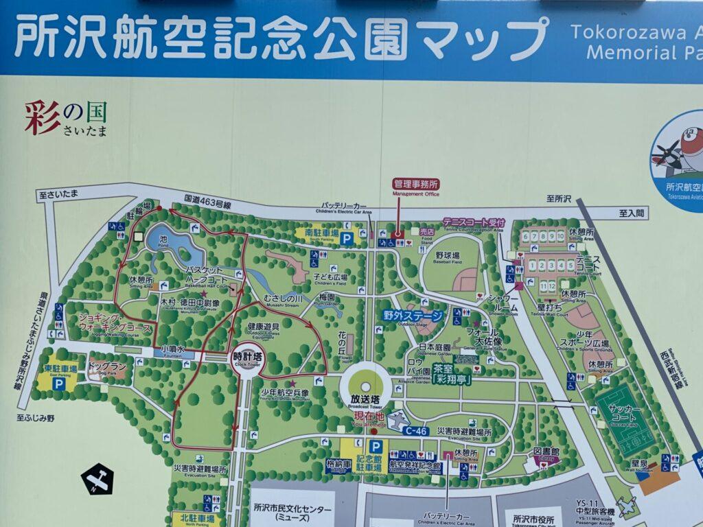 所沢航空記念公園内のランニングマップ